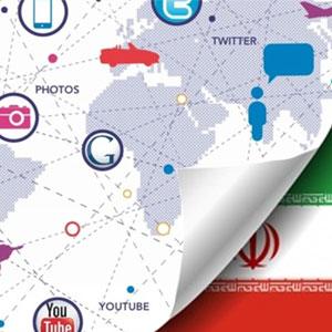 رازهای دیجیتال مارکتینگ در ایران از زبان دیجیتال مارکترهای ایرانی