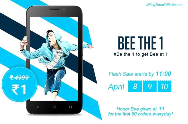 flash sales چیست - مثال فروش اینترنتی فلش سلز