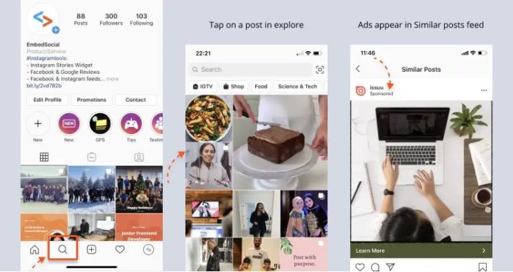 آپدیت جدید اینستاگرام - ads in explor
